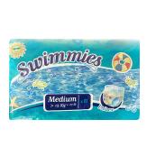 Úszópelenka 11 darabos junior 12+ kg